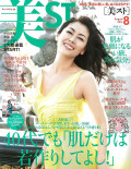 and GIRL 2014年8月号
