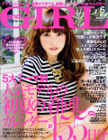 and GIRL 2014年6月号